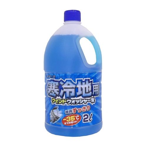 コーナン オリジナル 寒冷地用ウインドウォッシャー液 2L