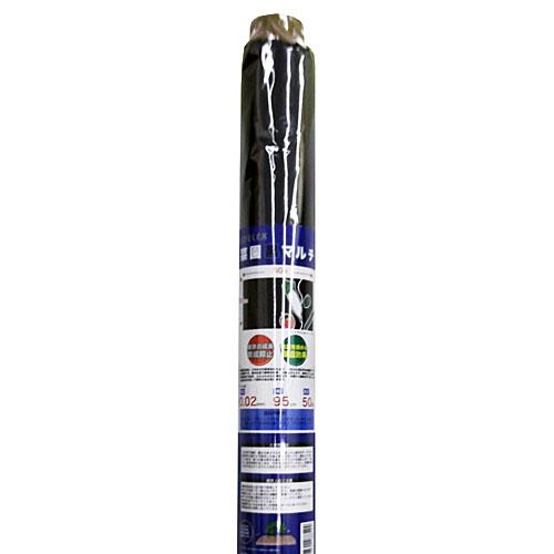 コーナン オリジナル 菜園黒マルチ 0.02mm×95cm×50m