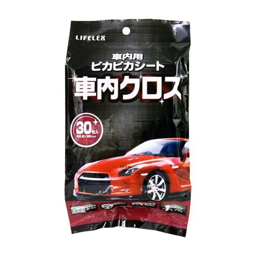 コーナン オリジナル 車内用ピカピカシート車内クロス 30枚入 KOT07−3272