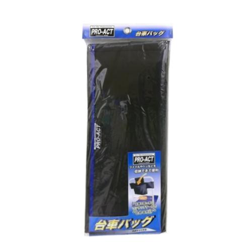 コーナン オリジナル 台車バック内ポケット付き 10PRO−5283