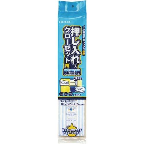 コーナン オリジナル 押入れ・クローゼット用除湿剤 2PMS21−9793