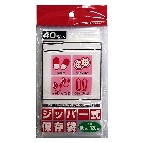 コーナン オリジナル ジッパー式保存袋 K−4 40枚 KOK05−4411