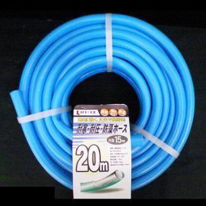 コーナン オリジナル 耐寒耐圧防藻ホース 20m LFX09−5034