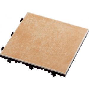 コーナン オリジナル サザンタイル サンド 1枚タイプ