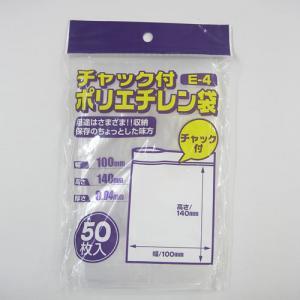 コーナン オリジナル チャック付ポリエチ袋 10cm×14cm