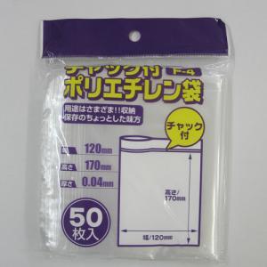 コーナン オリジナル チャック付ポリエチ袋 12cm×17cm