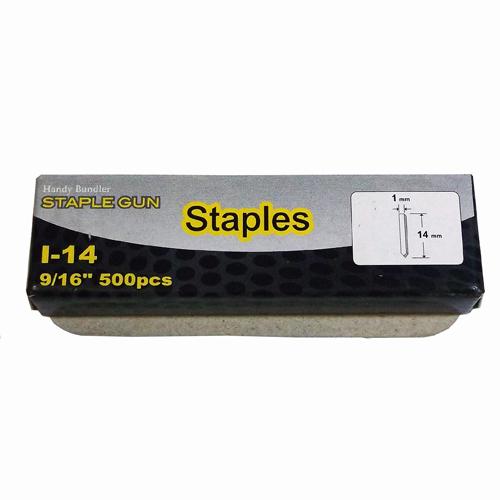 コーナン オリジナル I型ステープル SIO14