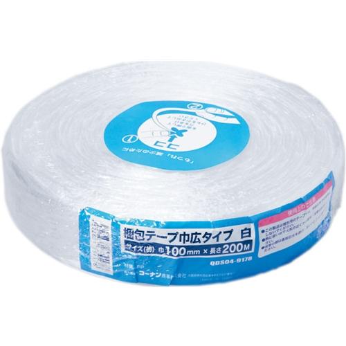コーナン オリジナル 梱包テープ幅広タイプ 白 約100mm×200m