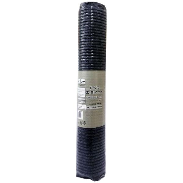 コーナン オリジナル 玄関マット グレー 90×150cm PET−CF−CD