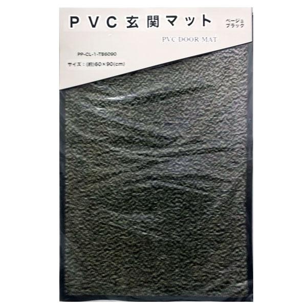 コーナン オリジナル 玄関マットベージュ× ブラック 60×90cm