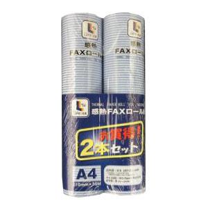 コーナン オリジナル 感熱FAXロール紙 2本セット A4