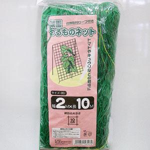 コーナン オリジナル 菜園つるものネット 2×10m