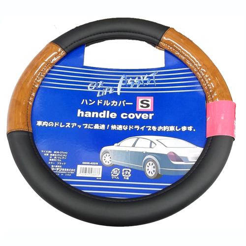 コーナン オリジナル ハンドルカバー 08HK−422 S