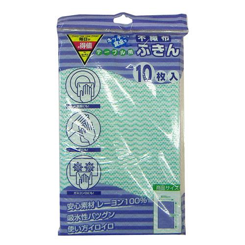 コーナン オリジナル 不織布ふきん10P KHD05−2717