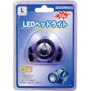 コーナン オリジナル LEDヘッドライト KMN08−7996