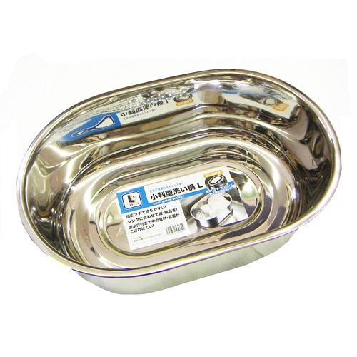 コーナン オリジナル 小判型洗い桶 L KHD05−0644