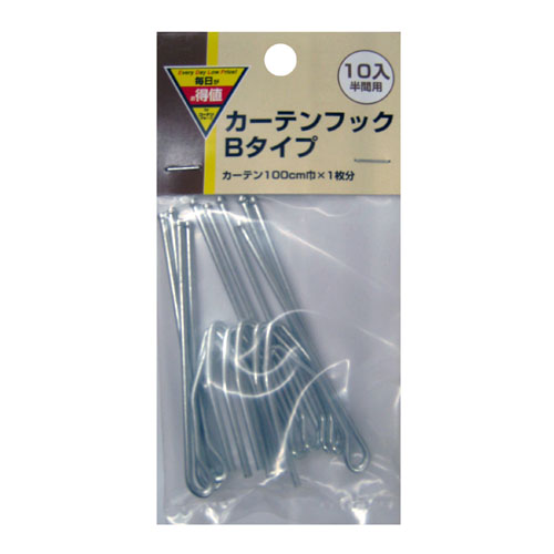 コーナン オリジナル カーテンフック Bタイプ 10個入り カーテン100cm巾×1枚分
