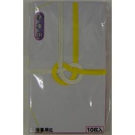 コーナン オリジナル 金封 黄白無地 E(10P)