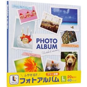 コーナン オリジナル フリー台紙アルバム 20枚入り40ページ KJ14−3927