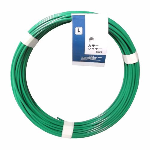 コーナン オリジナル カラーワイヤー#10 1kg 緑 LFX−6003