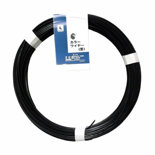 コーナン オリジナル カラーワイヤー#14 LFX−6065 黒1kg巻