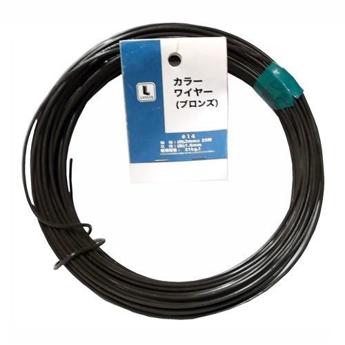 コーナン オリジナル カラーワイヤー#14 LFX−6119 BR400g