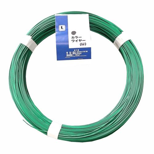 コーナン オリジナル カラーワイヤー#18 LFX−6249 緑1kg巻