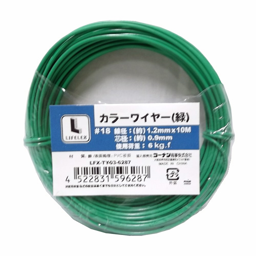 コーナン オリジナル カラーワイヤー#18 LFX−6287 緑