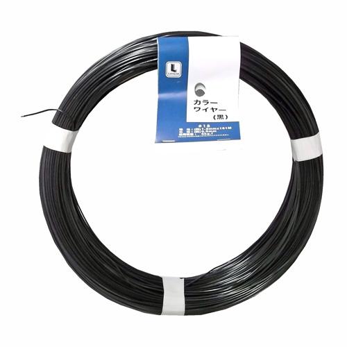 コーナン オリジナル カラーワイヤー#18 LFX−6324 黒 1kg