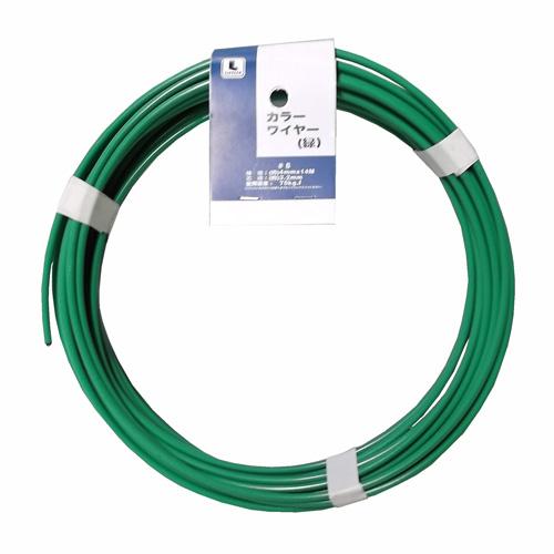コーナン オリジナル カラーワイヤー#8 LFX−6409 緑 1kg