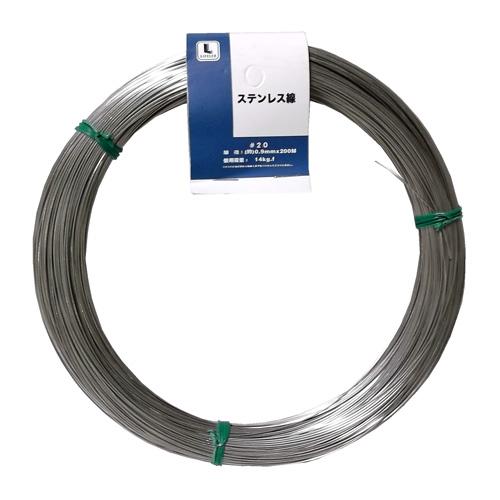 コーナン オリジナル ステンレス線 #20 LFX−6584 1kg