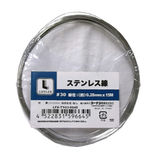 コーナン オリジナル ステンレス線 #30 LFX−6645