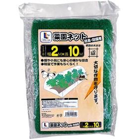 コーナン オリジナル 菜園ネット 防鳥・防蝶用 2m×10m