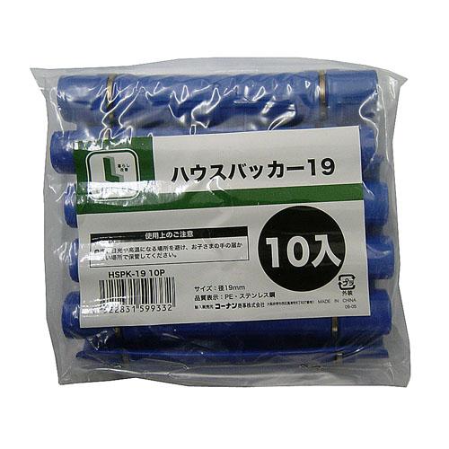 コーナン オリジナル ハウスパッカー 10個入 19mm用