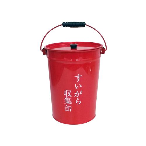 コーナン オリジナル すいがら収集缶 LFX−21−097