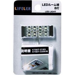 コーナン オリジナル LEDルーム球 8灯 KTS07−2193