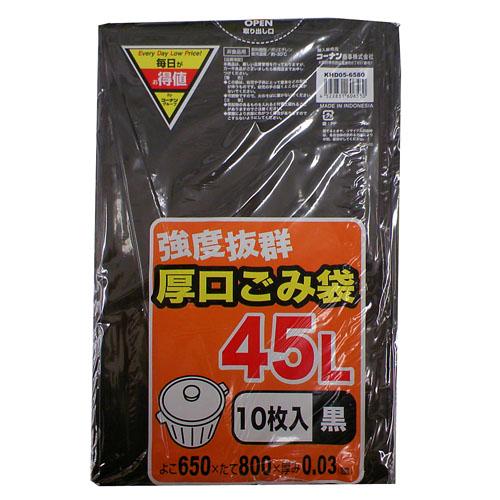 コーナン オリジナル 厚口ごみ袋 黒 45L KHD05−6580