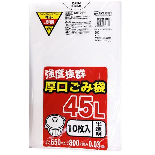 コーナン オリジナル 厚口ごみ袋 半透明 45L 10枚入  KHD05−6603