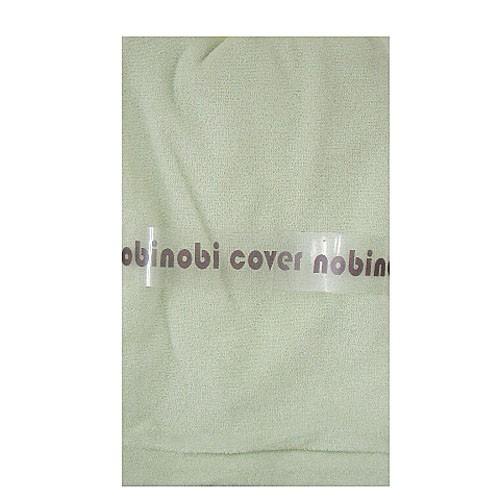 コーナン オリジナル のびのび枕カバー KOH06−0631