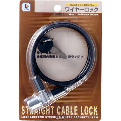 コーナン オリジナル ワイヤーロック 約φ8×600mm TY412