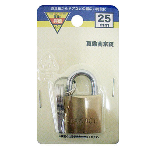 コーナン オリジナル 真鍮南京錠 25mm EKM03−0654
