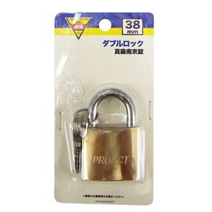 コーナン オリジナル 真鍮南京錠 38mm EKM03−0678