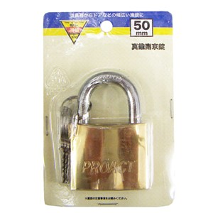 コーナン オリジナル 真鍮南京錠 50mm EKM03−0685