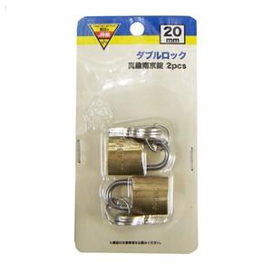 コーナン オリジナル 真鍮南京錠 2pcs 20mm EKM03‐0692