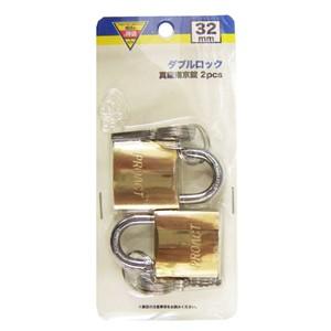 ◇ コーナン オリジナル 真鍮南京錠 2pcs 32mm EKM03−0715