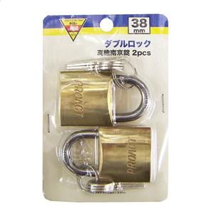 コーナン オリジナル 真鍮南京錠 2pcs 38mm EKM03−0722