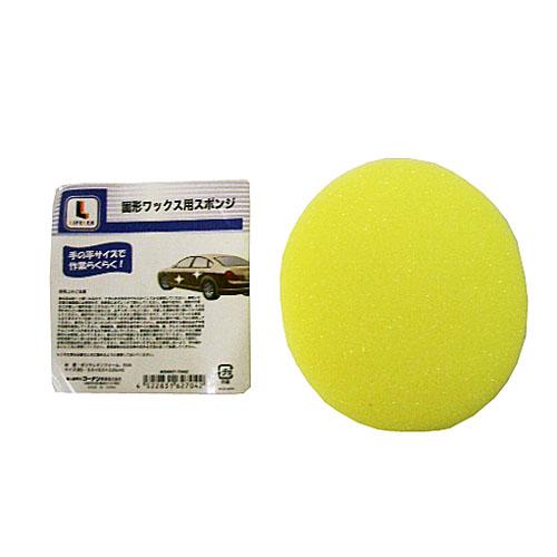 コーナン オリジナル 固形ワックス用スポンジ KOH07−7042