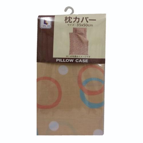 コーナン オリジナル ピロケース アマーレ 35×50cm ピンク KOH06−7486