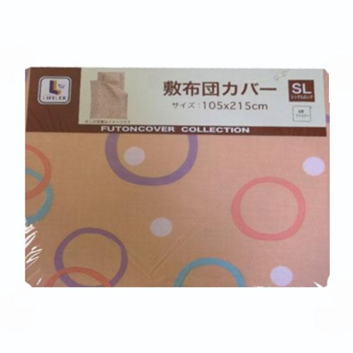 コーナン オリジナル 敷布団カバー アマーレ 105×215cm ピンク KOH06−7530