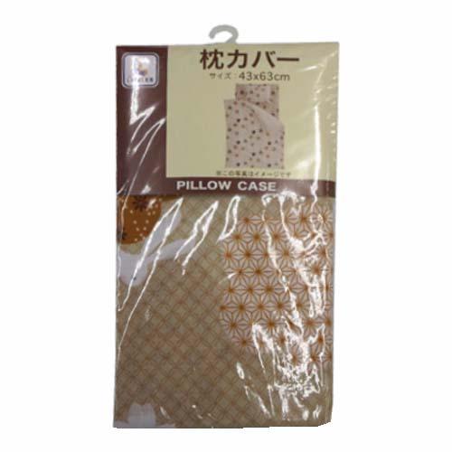 コーナン オリジナル ピロケース 花うさぎ 43×63cm ベージュ KOH06−7912